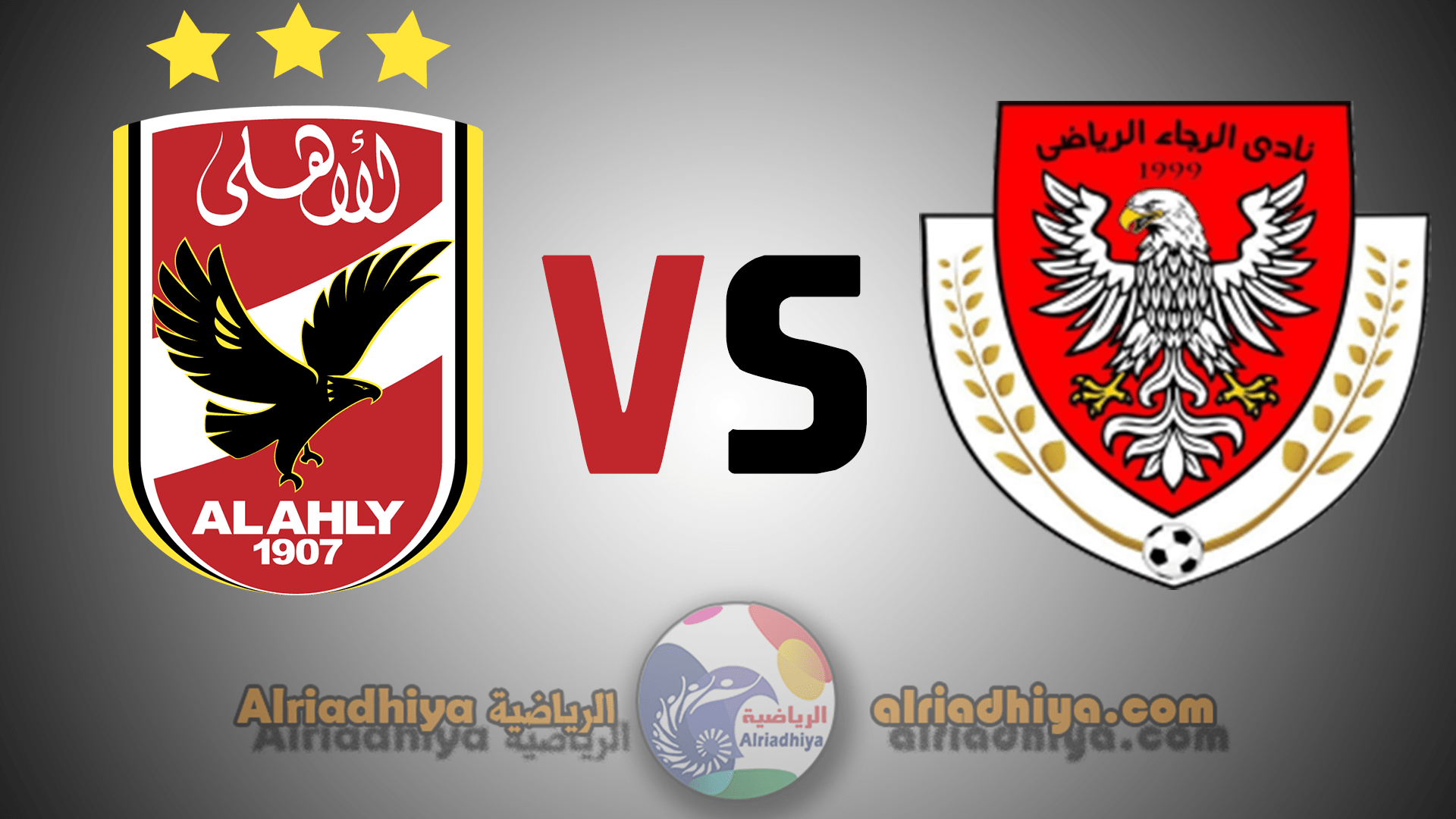 AL AHLY LIVE WALLPAPERS
