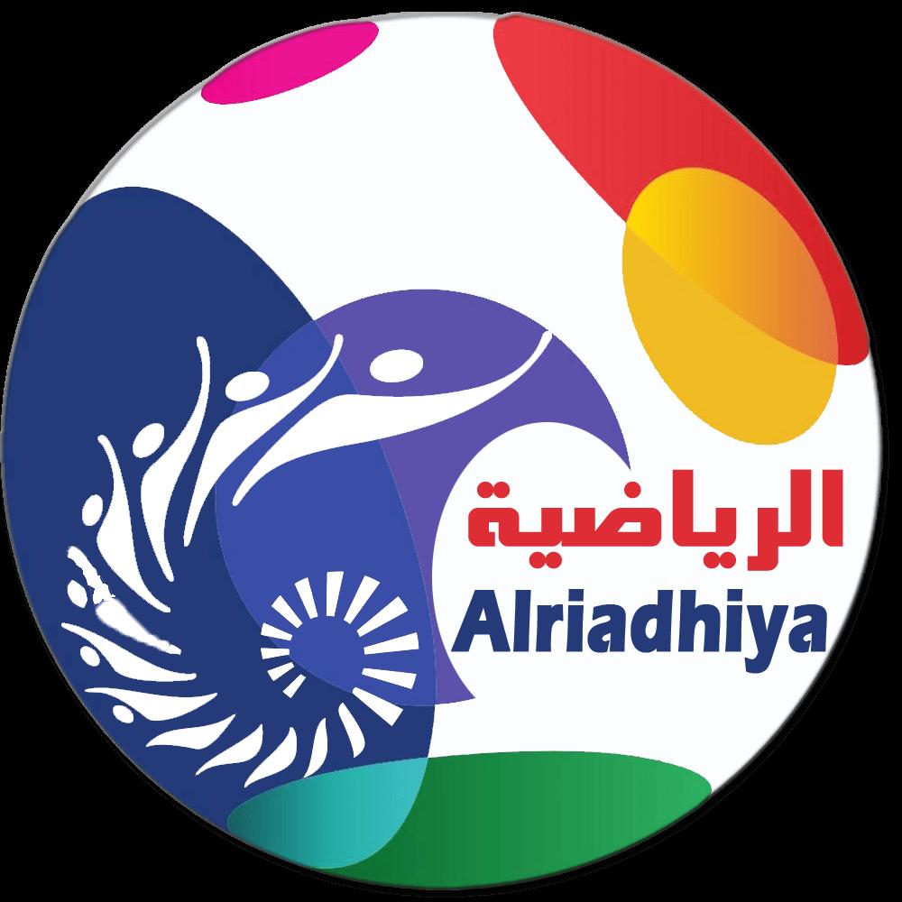 Alriadhiya
