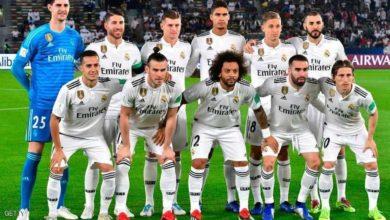 إنتدابات ريال مدريد