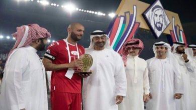 أحسن لاعب البطولة العربية ياسين الشيخاوي