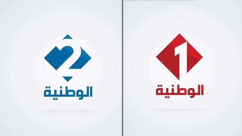 التلفزة الوطنية التونسية