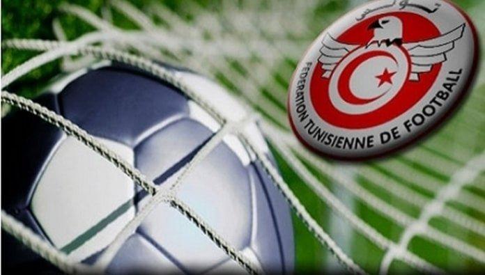 فضيحة رشوة كرة القدم التونسية