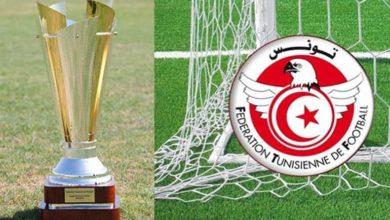 برنامج مباريات ربع نهائي كاس تونس