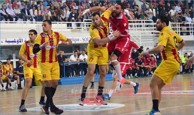 نهائي بطولة كرة اليد النجم الترجي