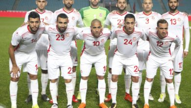 المنتخب التونسي كاس امم إفريقيا