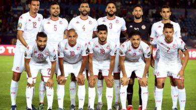 تشكيلة المنتخب التونسي أمام غانا