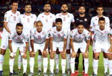 تشكيلة المنتخب التونسي أمام غينيا الاستوائية