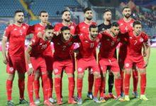 تشكيلة المنتخب التونسي أمام نظيره الليبي