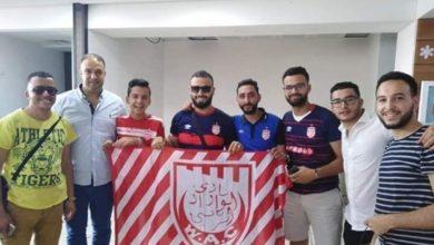 جمهور الوداد النادي الافريقي
