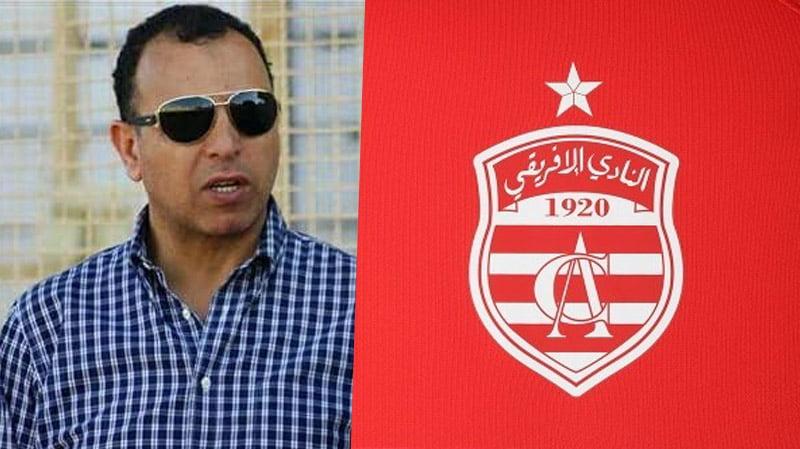 عبد السلام اليونسي النادي الافريقي