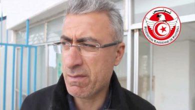 ياسين الشماخي المنتخب التونسي